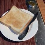 ロビーカフェ - トースト