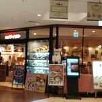 ザ・キッチン 銀座ライオン - ルミネのレストラン街です