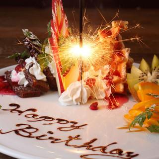 誕生日・記念日のお祝いに『メッセージ付きデザート』