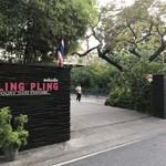 Taling Pling -