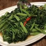 Taling Pling - 空芯菜炒め物