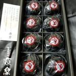 104258377 - 胡麻饅頭十個(箱入)