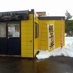 とりたま食道 こっこ家 - 木曜日の雪が融け残る @2011/11/20