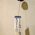 104263860 - 店内