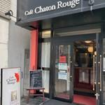 Cafe Chaton Rouge - 赤がアクセントのお洒落なカフェ