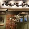 バード・スペース 豊橋駅西口店