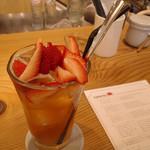 紅茶専門店 amsu tea house - ドリンク写真: