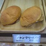 パンドール - 料理写真:メロンクリームパン メロンパンに夕張メロンクリームがIN
