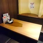 koshitsuizakayatorijuubee - テーブル席