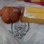 ベーカリーカフェ シェノン - 料理写真: