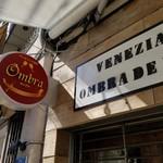 ヴェネツィア酒場 Ombra -