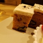 iitoki - くるみキャロットケーキ