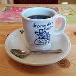 コメダ珈琲店 - 注文から10分してコーヒーが出てきました。