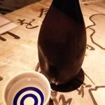 薩摩国鶏 -