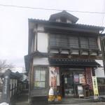 CocoKana・軽食喫茶 - 外観
