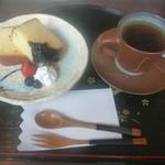 CocoKana・軽食喫茶 - ケーキセット \500