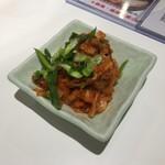 石焼・鶏そば 山田鶏屋 - 料理写真:鶏キムチ