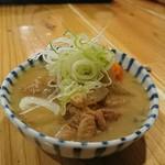 串焼き本舗 - ランチ  単品 もつ煮 200円