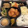 中華の匠 - 料理写真: