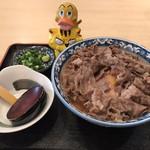 釜ひろ - スタミナぶっかけ(国産牛使用)  880円(税込)