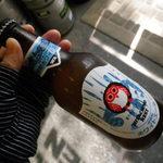 10429350 - ホワイトエール(木内酒造)