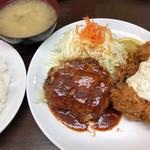 レストラン ベア - カキフライハンバーグ 980円