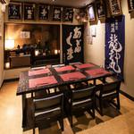穂のか - 2階テーブル席(4名~最大7名)