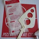 ピッツァ サルヴァトーレ クオモ 梅田 アンド ザ バー - 万能ピザカッターもついてます♪