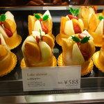 グラマシーニューヨーク - ☆秋のフルーツも差し入れです☆