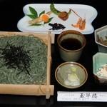 玉翠楼 - 料理写真:蕎麦定食(1500)(+入浴料1000)