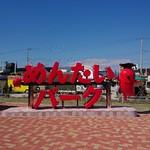 104300339 - めんたいパーク(写真スポット)