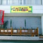 壱七家 - 別のお店ですが、ルスルエルユニックの隣にはキンパ=韓国風太海苔巻のお店。前からあったかしら。