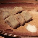 石塀小路 豆ちゃ - ほっくりとした海老芋。美味。