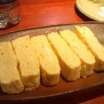 六古窯 - ダシ巻き卵