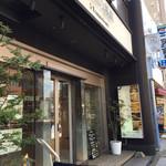 自然の薬箱 カフェ&キッチン - 店舗ほ入口、2階がカフェです!