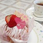 美園菓子司  - いちごのモンブラン