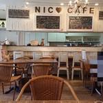 美菜ダイニング NICO - お店の中の様子