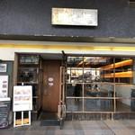 KUBOTA食堂 -