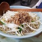 玉蘭 - スープ米粉