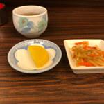 和食の店 魚滝 -