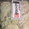 奥井海生堂 コレド室町店