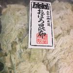奥井海生堂 -