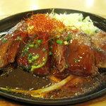 Sutekinodon - ハラミの鉄板焼き