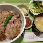 レストラン 味蕾亭 - ステーキ丼 大盛り 1350円