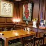 レストラン 味蕾亭 - 店内のテーブル席