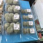 季楽 - よもぎ餅〜1個90円やすー