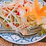 ライカノ - グリーンパパイヤのサラダ 1100円