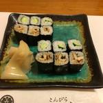 春日鮨 - きゅうり巻きと穴子巻