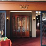 ホテルオークラレストラン新宿 ワイン&ダイニング デューク - 外観