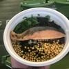 新井園本店 - 料理写真:狭山茶漬け鮭